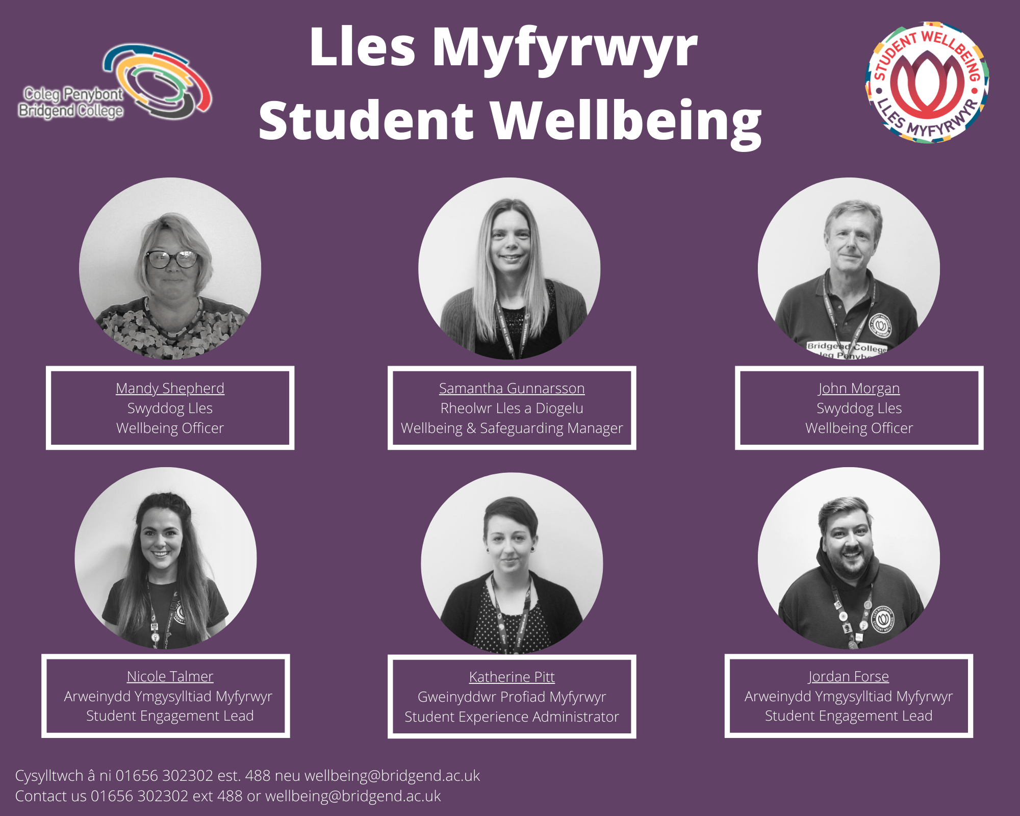Members of the Student Wellbeing team